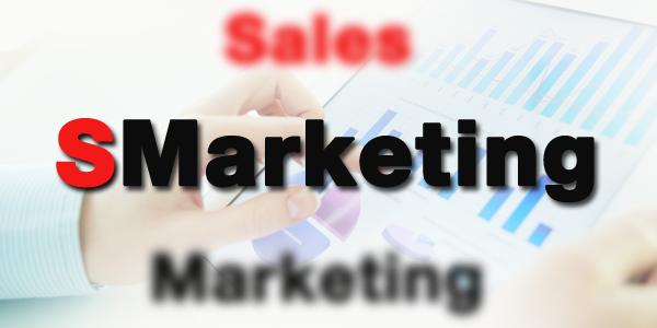 Blurring_the_lines_btw_Sales__Marketing